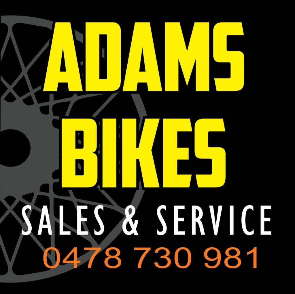 The logo for Adam's Bikes